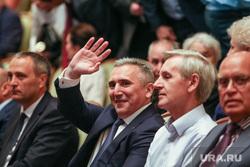 Торжественный прием в дк Нефтяник в честь 433-летия города. Тюмень