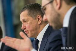 Пресс-конференция в ТАСС Юрия Трутнева. Москва