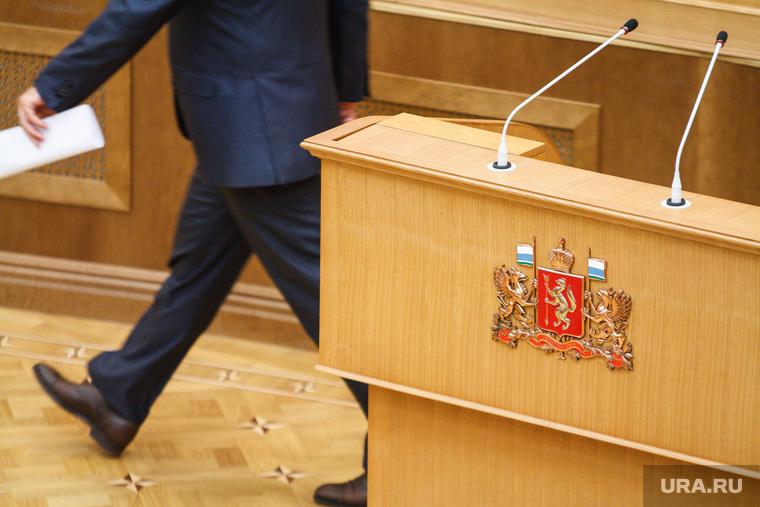 Заседание заксобрания Свердловской области. Екатеринбург, депутат, трибуна, чиновник, герб, выступление, заксобрание со