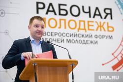 Панельная сессия V Всероссийского Форума рабочей молодежи. Сургут