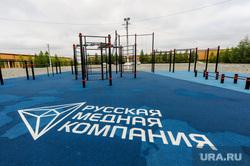 РМК, Михеевский ГОК, открытие бассейна в Варне. Челябинская область