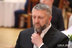 Церемония награждения спортивной элиты. (Необр.) Нижневартовск