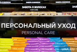 Новый магазин парфюмерии и косметики сети «Л'Этуаль» в ТРЦ «Гринвич». Екатеринбург
