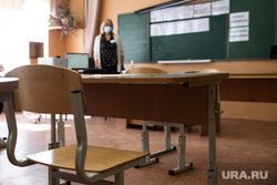 Первый экзамен в рамках основного периода сдачи ЕГЭ в школе № 208. Екатеринбург