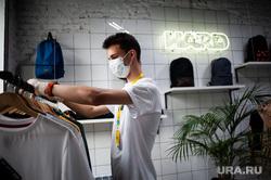Екатеринбург во время пандемии коронавируса