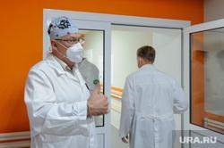 Областная больница №3. Челябинск