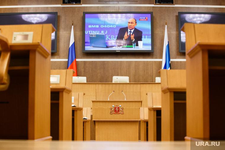 Прямая линия с Владимиром Путиным в Заксобрании Свердловской области. Екатеринбург, трансляция, зал заседаний, заксобрание, прямая линия, путин на экране