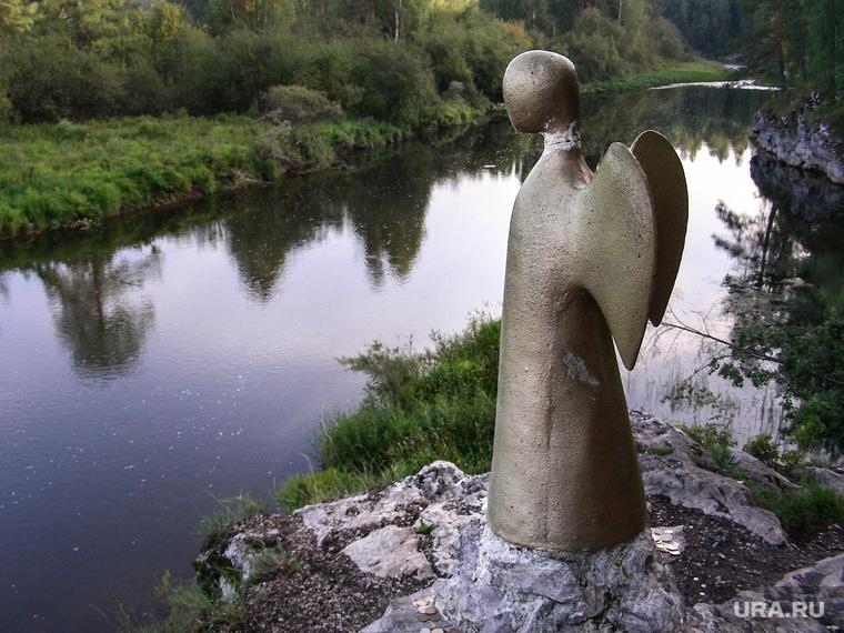 Клипарт. Свердловская область, ангел надежды, оленьи ручьи, природный парк