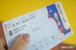 Билет на игру сборных по футболу Франции и Перу. Екатеринбург
