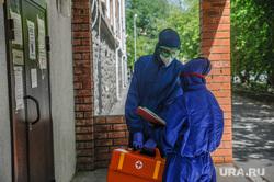 Эвакуация общежития тюменского государственного медицинского университета. Тюмень