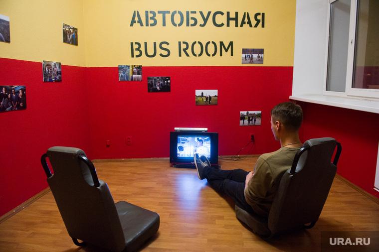 Клипарт. Екатеринбург, современное искусство, уральская биеннале
