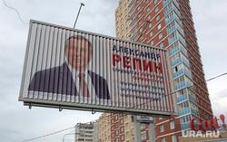 Предвыборные плакаты и виды города. Пермь