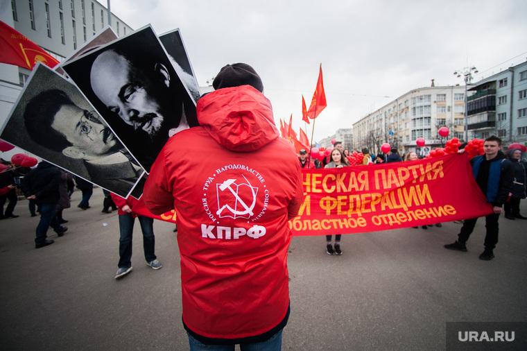 Традиционная первомайская демонстрация. Екатеринбург, кпрф, демонстрация
