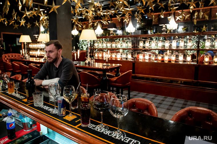 Евгений Кексин в баре