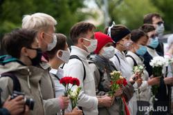 Акция в поддержку жителей Белоруссии у посольства республики. Екатеринбург