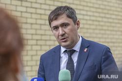 Приезд Министра труда Антона Котякова 25 августа 2020 г. Пермь.