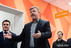 Открытие третьего терапевтического отделения в центральной городской больнице №3. Екатеринбург