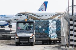Прибытие борта РМК с гуманитарным грузом в аэропорт Кольцово. Екатеринбург