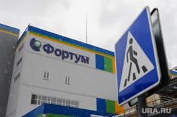 Торжественное открытие новой ТЭЦ Fortum в России - Челябинской ГРЭС Челябинск