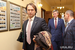 Встреча с депутатами госдумыкурган