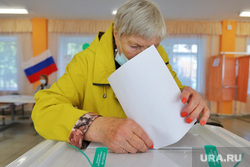Выборы депутатов Курганской областной  думы седьмого  созыва. Курган