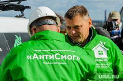 Пресс-тур на объект накопленного вреда (городская свалка). Челябинск