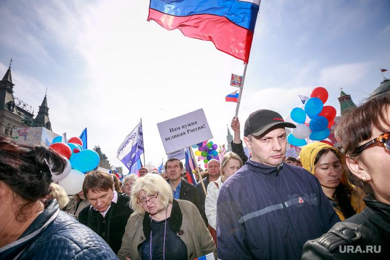 Первомайская демонстрация в Москве на Красной площади. Москва, 1 мая, триколор, первомайская демонстрация, первомай, российский флаг, мы за великую россию