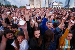 Ural Music Night. Маккерони, главпочтамт, оперный, Свитер, Тревелерс, Октябрьская площадь. Екатеринбург