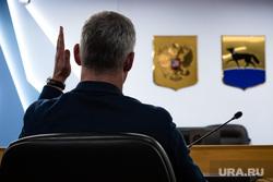 Заседание комитета в Думе города. Сургут