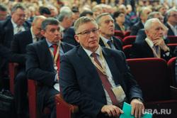 Форум ректоров ВУЗов России и Казахстана. Челябинск