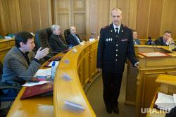 Отчёт Игоря Трифонова за 2015 год на ЕГД. Екатеринбург
