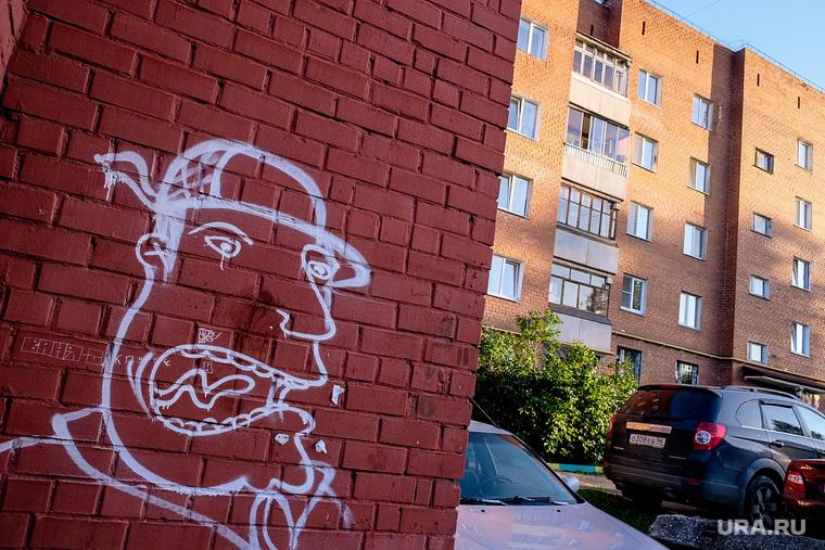 Поселок Лечебный. Екатеринбург
