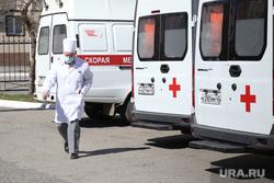 Всероссийская акция добрых дел #МыВместе. Курган