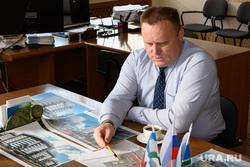 Роман Валов, интервью. Сухой Лог
