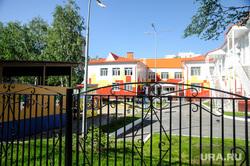 Детские сады. Клипарт. Тюмень