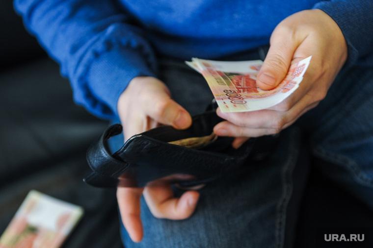 Клипарт. Деньги, зарплата, наличные. Челябинск, зарплата, деньги, наличные, купюры