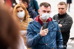 Сбор активистов города Екатеринбурга в защиту парка XXII Партсъезда. Екатеринбург