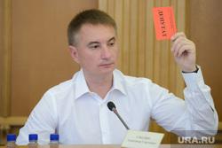 Последнее заседание Городской Думы Екатеринбурга Шестого созыва