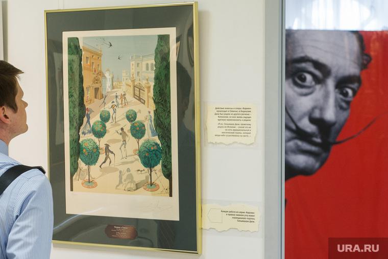 Выставка Дали в ЕГСИ. Екатеринбург, выставка рисунков, дали сальвадор, графические работы