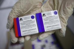 Вакцина от коронавируса. Екатеринбург