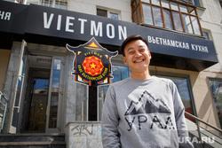Ань Нгуен, основатель сети кафе вьетнамской кухни Vietmon (Вьетмон). Екатеринбург
