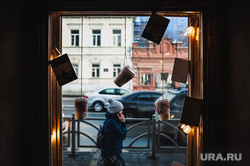 "Кофейня ""Герои кофе"". Екатеринбург"