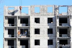 Строительство жилых домов.Курган