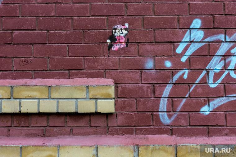 Экскурсия по стрит-арту. Тюмень, супер марио, граффити, стрит арт, стрит-арт, морфология улиц