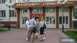 Встреча жильцов дома (Гагарина 34а) с чиновниками. Курган