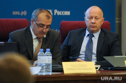 Заседание ЦИК РФ. Москва