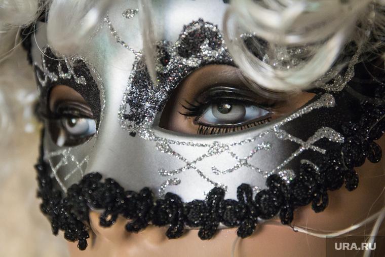 Клипарт. Магнитогорск, маска, театр, карнавал, кукла