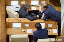 Заседание законодательного собрание Свердловской области. Екатеринбург