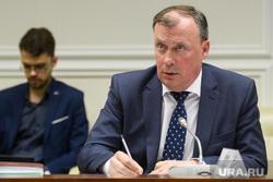 Совещание по коррупции в полпредстве. Екатеринбург