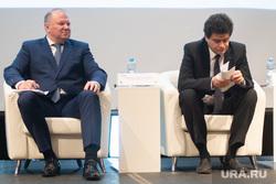 Города России 2030, форум. Екатеринбург